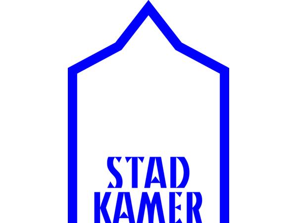 Cultuurpunt: Stadkamer, Zwolle